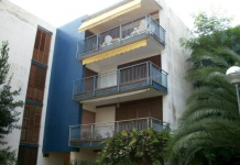 Квартира в Камбрильсе, Коста Дорада, 97 м2